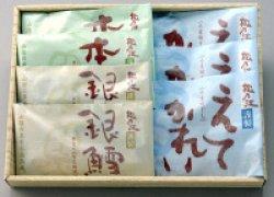 画像1: 松乃江うま味干し うま味漬詰め合わせ
